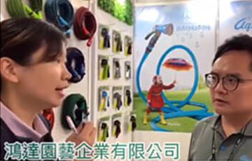 AquaHung telescopic water pipe enters Taiwan market